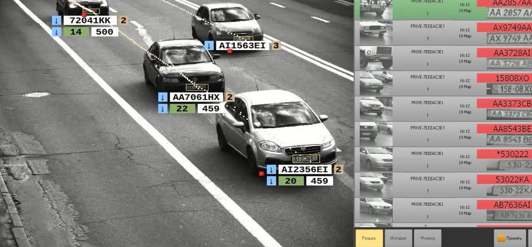 Распознавание номера автомобиля по фото